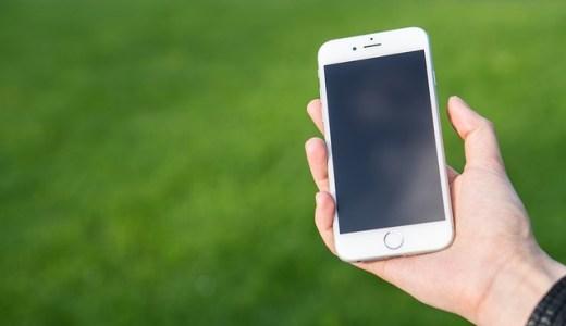 SIMフリーのiPhone8を購入【スマホ所持計画vol.3】
