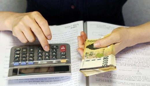 """【あさイチ】""""がん""""になった時のお金の話"""