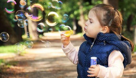 【情熱大陸】天才が育つかも!?好奇心を育む授業とは