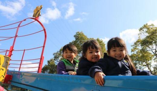 【レポ】NHK「4歳児のヒミツ~子どもの行動をカガクする~」