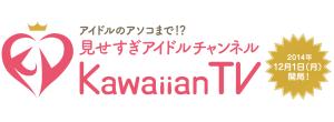 Kawaiian TV