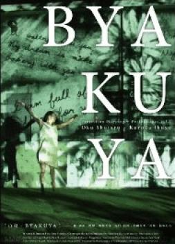 Byakuya - Chad Japan Film