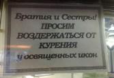 1259162022_svyatoj_yumor-3