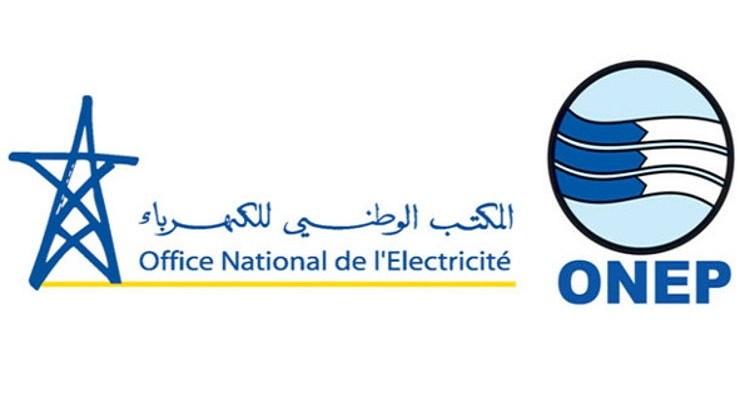 المكتب الوطني للكهرباء والماء الصالح للشرب