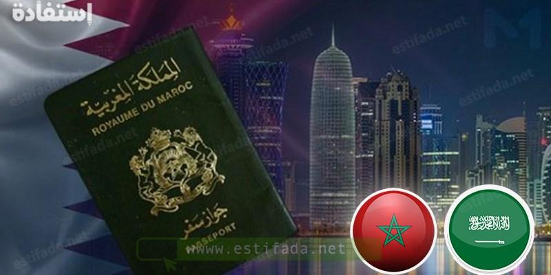 فرص شغل هامة للمغاربة براتب يصل إلى 10000 درهم شهريا في السعودية
