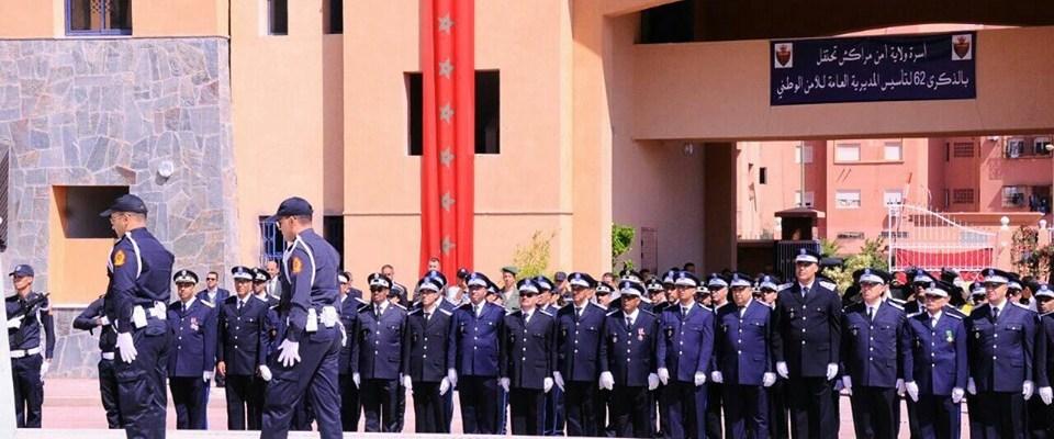 توظيف أزيد من 14.600 منصب مالي لوزارة الداخلية وإدارة الدفاع وإدارة السجون
