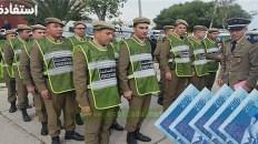 الأجرة الشهرية لرجال القوات المساعدة