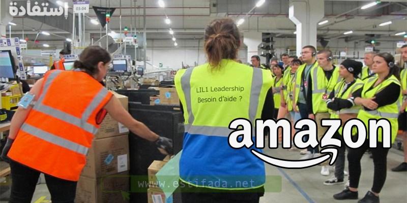 العمل من المنزل مع شركة أمازون