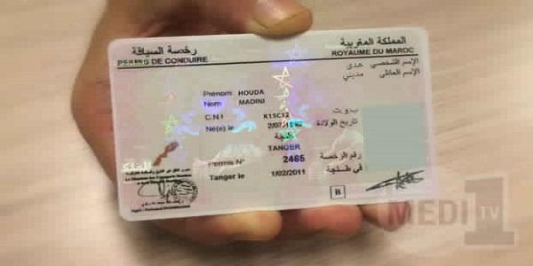 مطلوب 100 سائق بيرمي ( B أو C أو EC أو D ) براتب 4000 درهم + علاوات شهرية