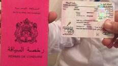 للحاصلين على رخصة السياقة صنف B : مطلوب تشغيل 400 عامل وعاملة على آلات إنتاج بمدينة الدارالبيضاء