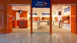 إستمارة الترشيح للعمل في شركة إتصالات المغرب