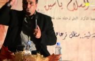 شهادة الدكتور عبد الكبير بلاوشو في حق الإمام عبد السلام ياسين