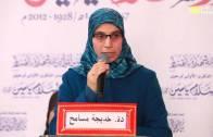 دة. مسامح: الإمام عالج المسألة النسائية معالجة تنويرية شاملة لا مطلبية جزئية