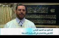 في زمن الربيع العربي.. أي درس تستفيده الأمة من غزوة بدر؟