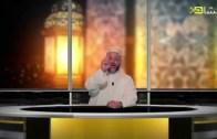 فقهيات مع الداعية بن سالم باهشام |  الرخصة و العزيمة 2
