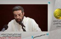 من بيان مجلس الشورى | مصالح الشعب  أكبر من مقاعد برلمانية أو كراسي وزارية