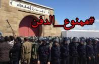 من حصار الأحياء.. إلى حصار الأموات