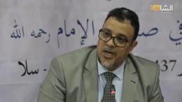 مكانة الشباب في مشروع الإمام عبد السلام ياسين رحمه الله | نور الدين الملاخ