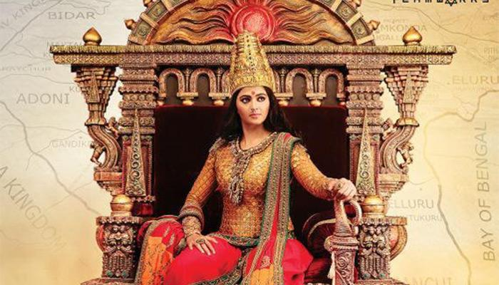 Image result for rudhramadevi
