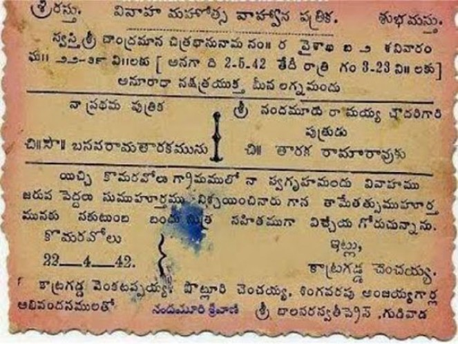 Image result for jr ntr marriage card