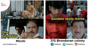 Telugu Memes Archives Chai Bisket