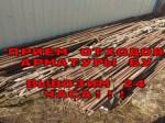 Скупка отходов строительной арматуры