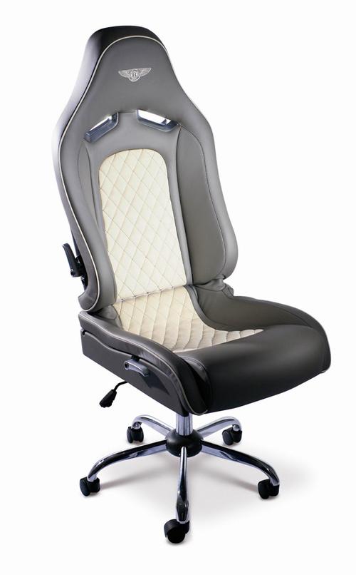 Bentley Inspired Chair