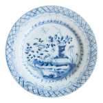 Vintage Used Decorative Plates For Sale Chairish