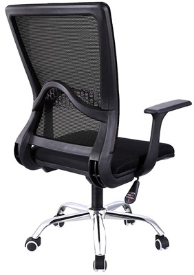 ancheer-ergonomic-mesh-office-chair-office-chairs-less-than-50