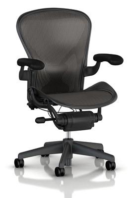 herman-miller-aeron-task-chair-best-ergonomic-office-chair-under-200