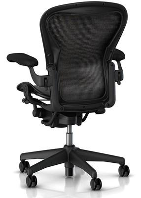 Herman Miller Aeron chair - best work chairs for sciatica