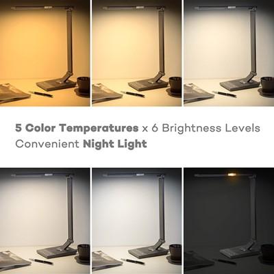 Tao Tronics Metal Tube - taotronics elune tt-dl01 dimmable led desk lamp