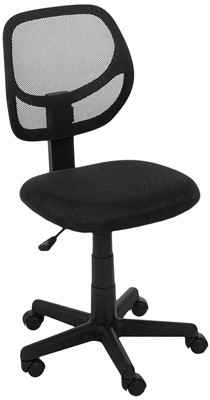 AmazonBasics Low-Back Computer Chair - study chair with writing pad amazon