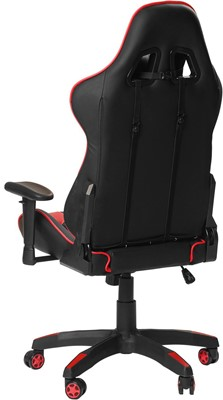 Merax Gaming Chair Review - best affordable gaming chairs