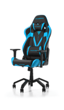 fauteuil gamer DxRacer Valkyrie