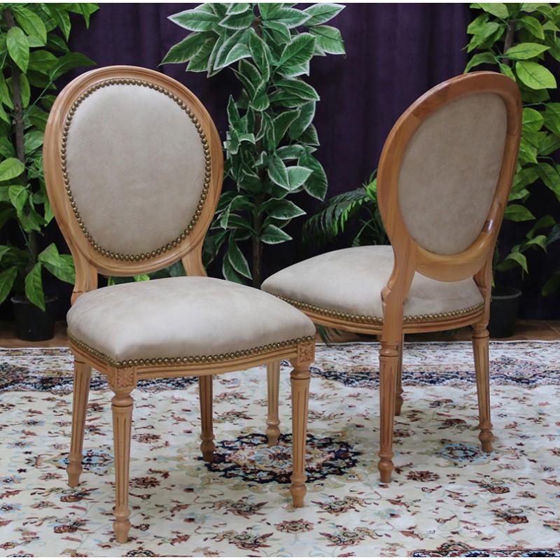 6 chaises medaillon bois naturel et simili cuir