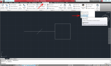 Как создать сложный тип линии в программе AutoCAD?