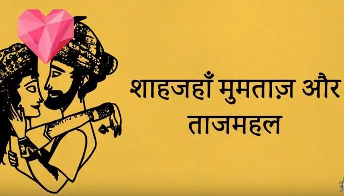 Tejomahala shivling rahasya in hindi