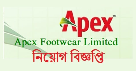 apex limited