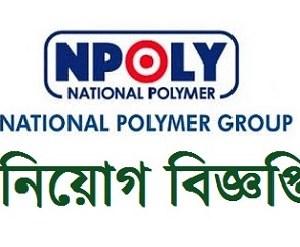 National Polymer Group Job Circular Apply