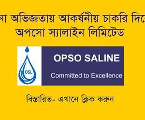 Opso Saline Limited Job Circular
