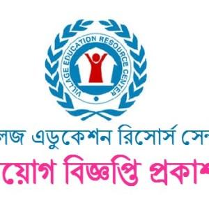 VARC NGO Job Circular