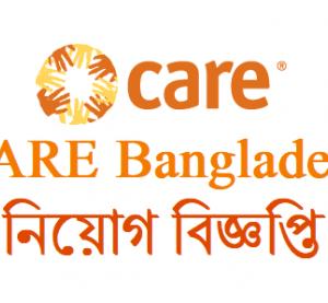 CARE Bangladesh Job Circular Apply