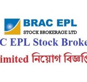 BRAC EPL Stock Job Circular