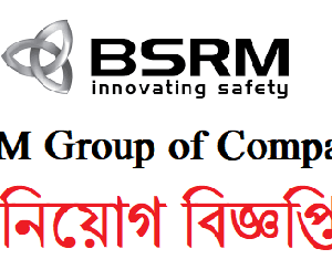 bsrm group job circular