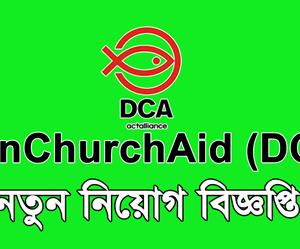 danChurch aid job circular