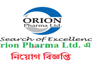 Orion Pharma Ltd Jobs Circular