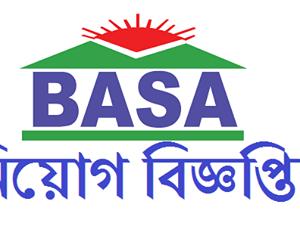 BASA Job Circular
