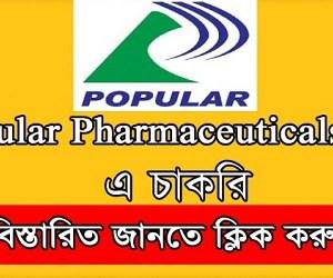 Popular Pharmaceuticals Ltd Jobs Circular