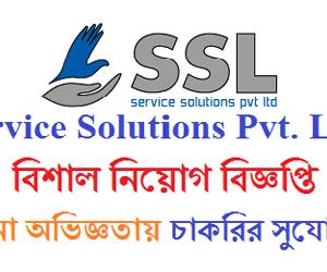 Service Solutions SSL Job Circular